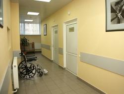 Службы госпитализации